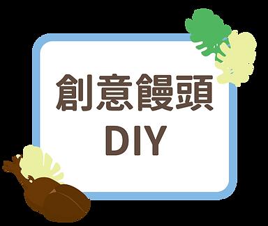 清水岩-3十八彎古道賞蝶趣-14.png