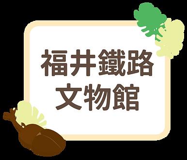 清水岩-1蟲林探險-13.png