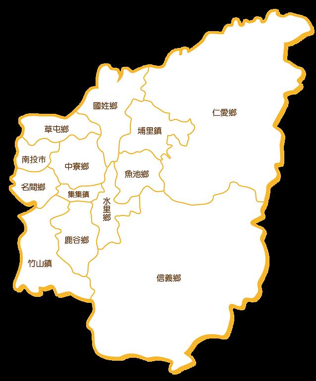 南投地圖-0803-14.png