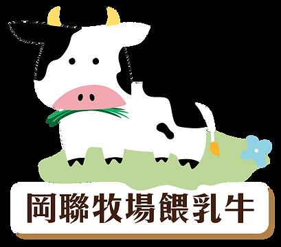 金興社區-0710-11.png