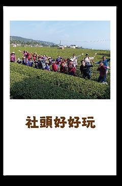 清水岩-04.png