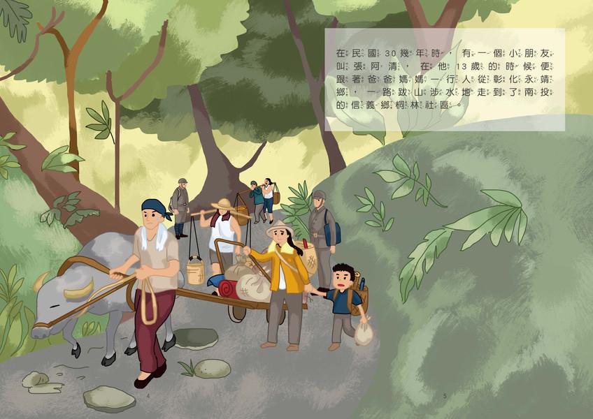 桐林社區繪本-平安戲紙馬繞境趣_頁面_03.jpg