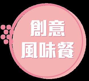 鳳山鳳鳴德興-13.png