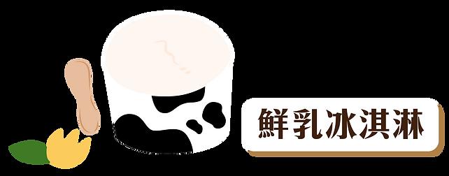 金興社區-0710-10.png