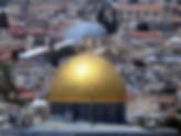 טיולים באתרים נוצריים ומוסלמיים