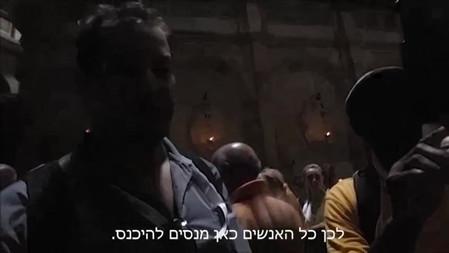 טיולים בישראל מדריך טיולים