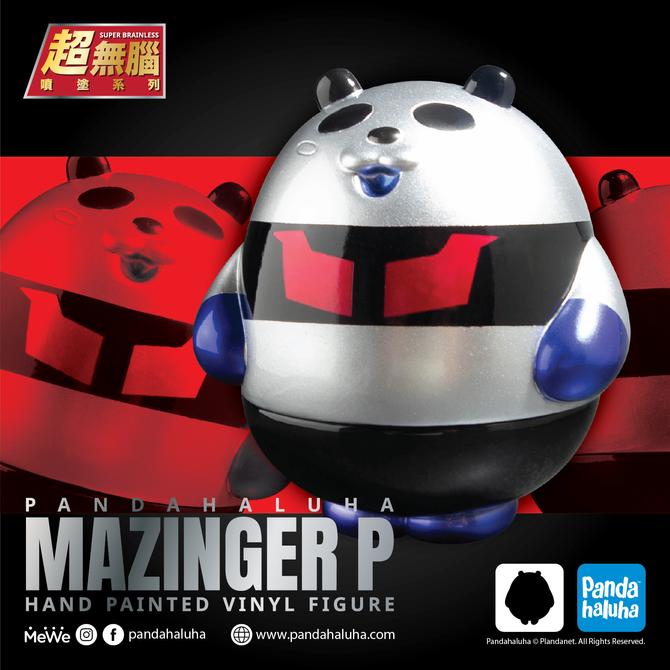 超無腦噴塗系列 - Mazinger P
