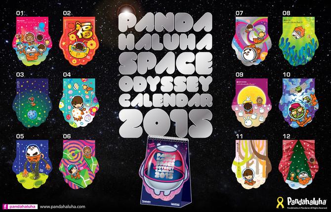 Pandahaluha Space Odyssey Calendar 2015