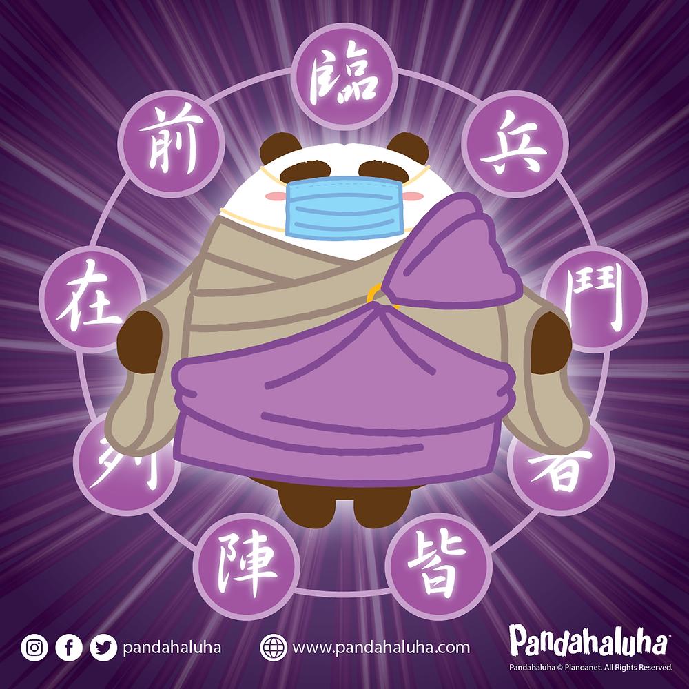 Pandahaluha - 臨兵鬥者皆陣列在前