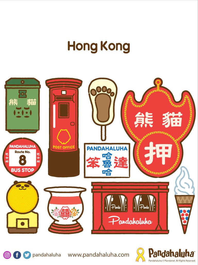 Pandahaluha - Hong Kong Icons