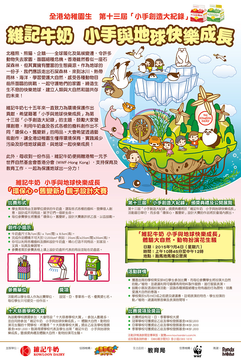 kd-kin poster06-01.jpg