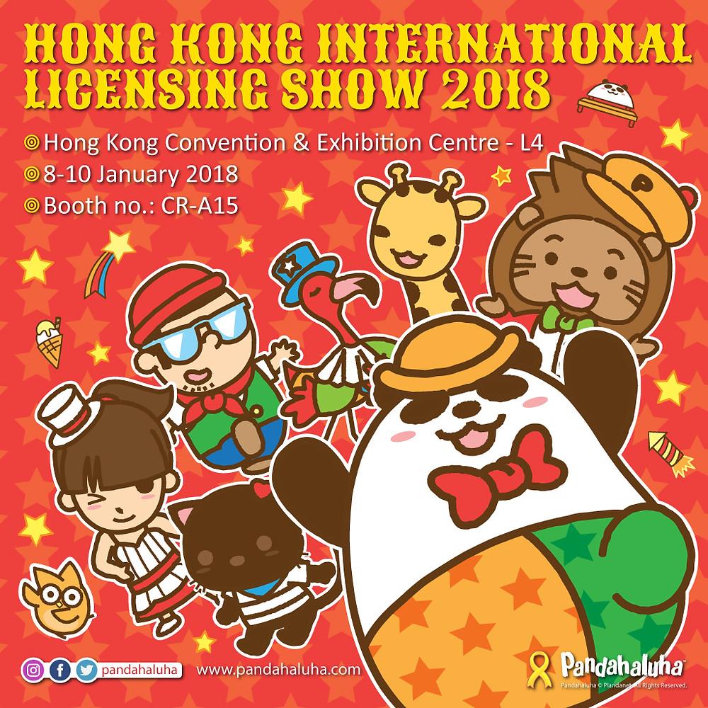 Pandahaluha @ HK International Licensing Show 2018
