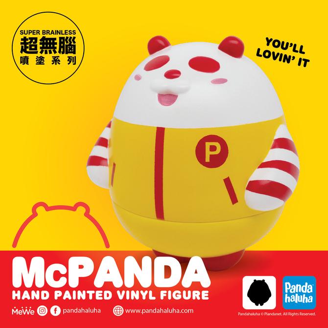 超無腦噴塗系列 - McPanda