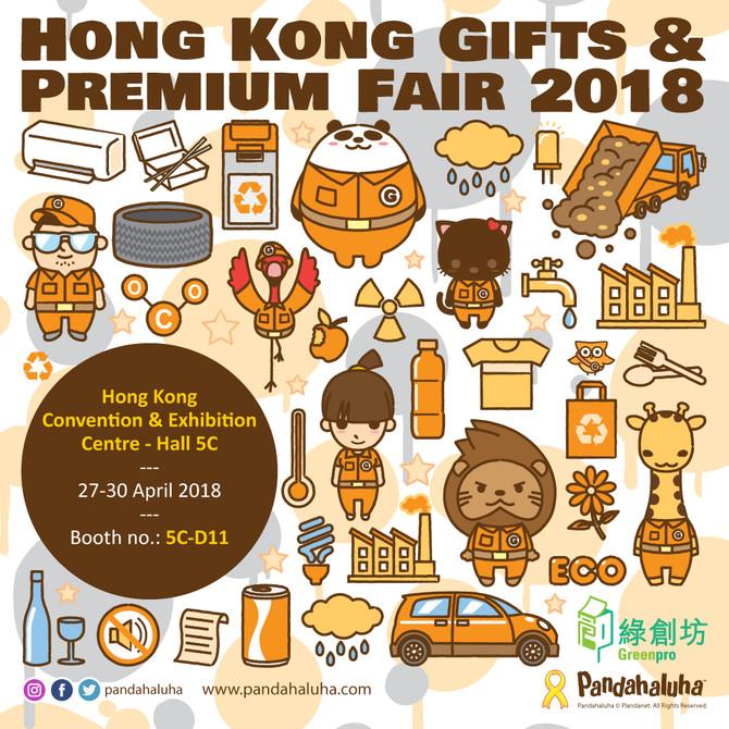 Pandahaluha @ Hong Kong Gifts & Premium Fair 2018