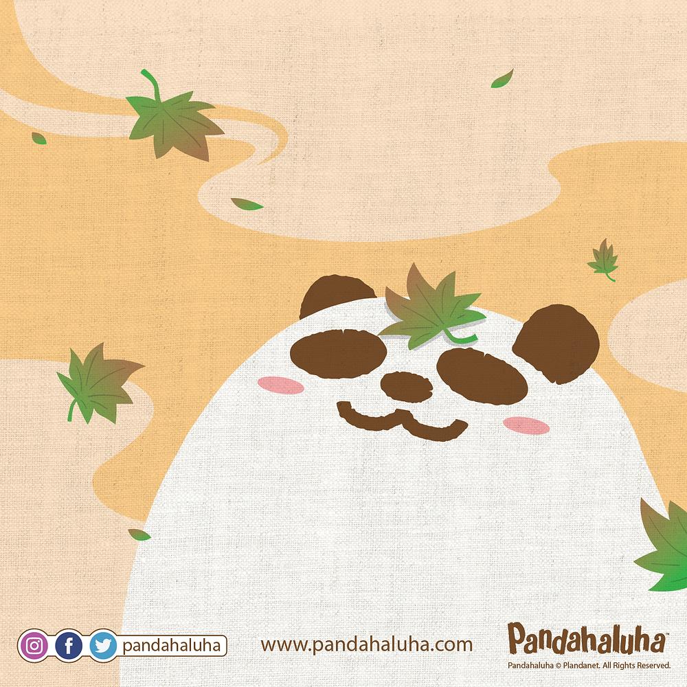 Pandahaluha - 秋意