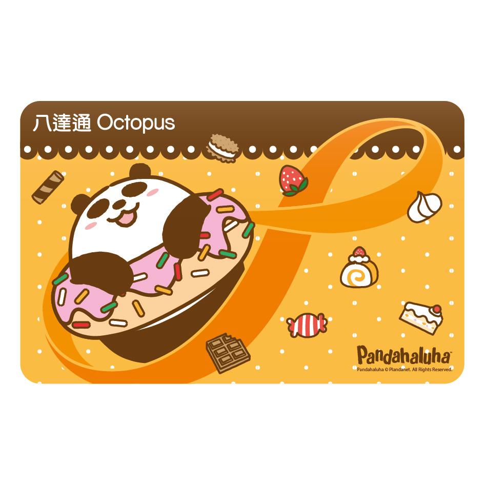Octopus design just for fun!