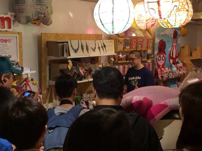 Media Tour @ Chocolate Rain Workshop (PMQ)
