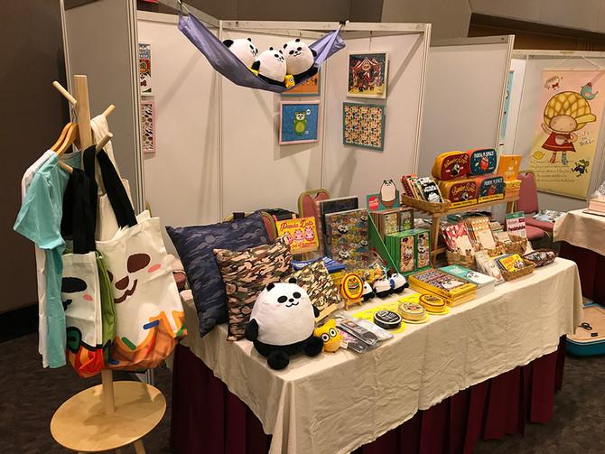 Hong Kong Handicraft and Design Exhibition