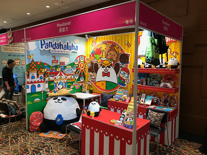 Pandahaluha @ HK International Licensing Show 2018