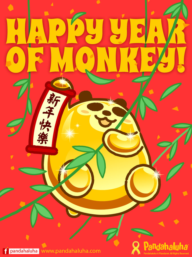 Happy Year of Monkey!