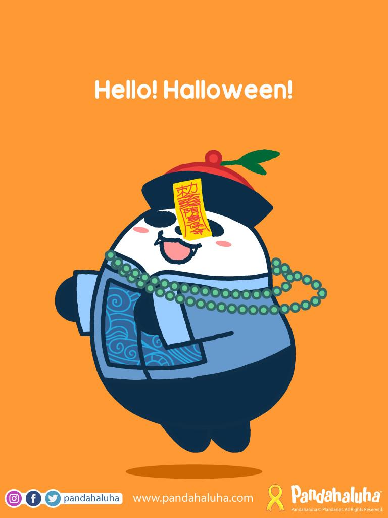 Pandahaluha - Hello! Halloween!