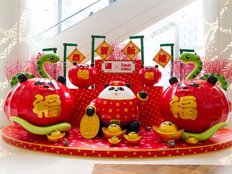 iSquare x Pandahaluha CNY Decoration