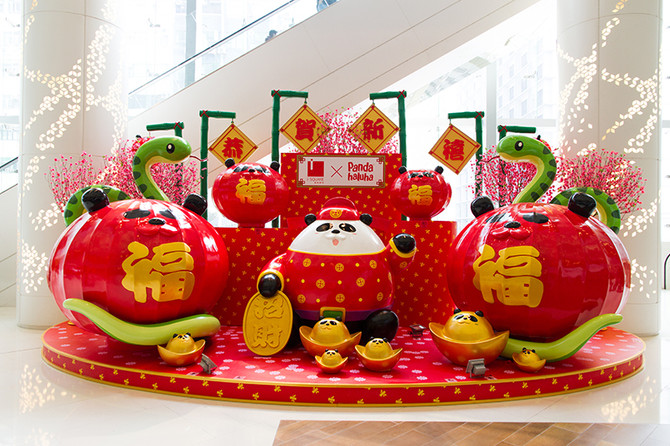 iSquare x Pandahaluha CNY Decoration