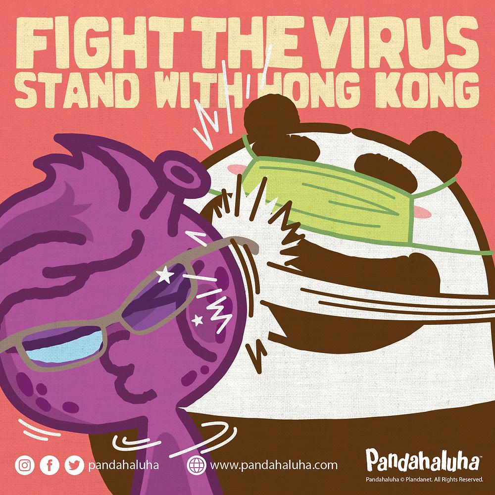 Pandahaluha - Fight the Virus! Stand with Hong Kong!