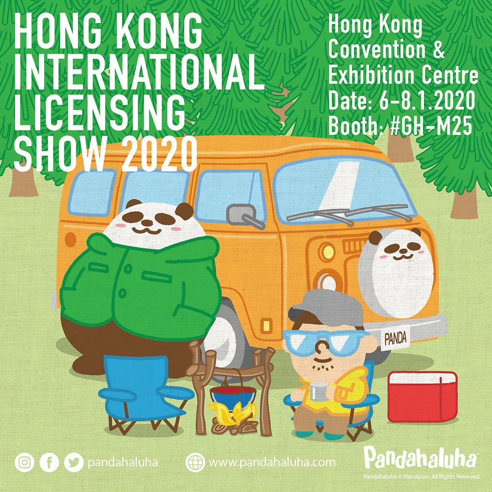 Pandahaluha - 香港國際授權展2020