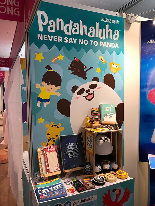 Hong Kong International Licensing Show 2019