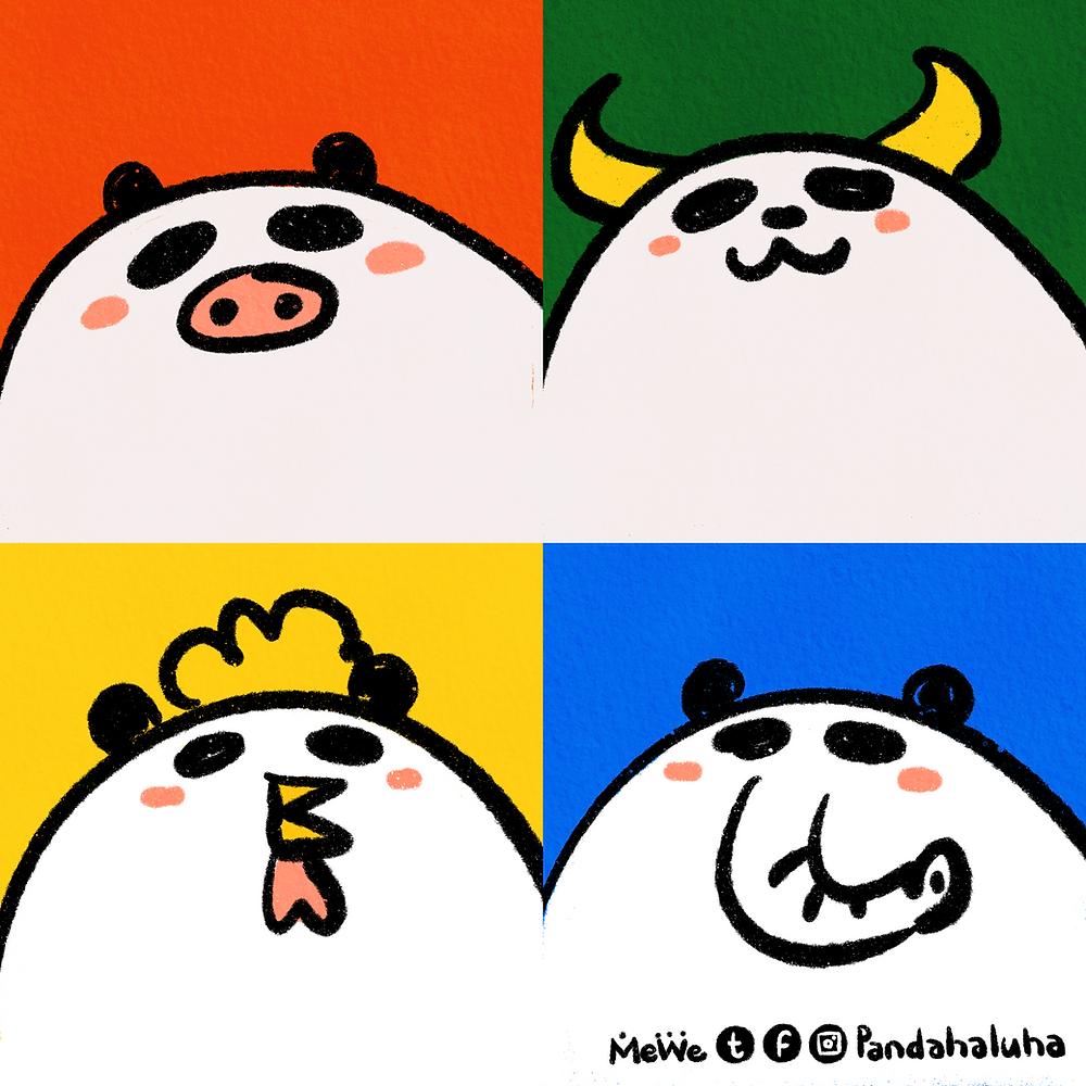 Pandahaluha - 糊塗夾子