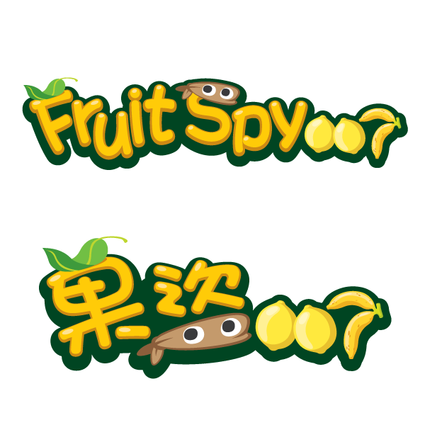 Fruit Spy