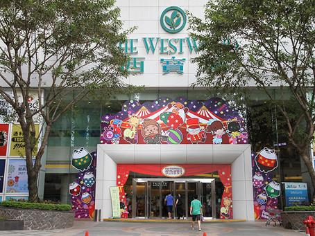 The Westwood x Pandahaluha Shopping Mall Deco.