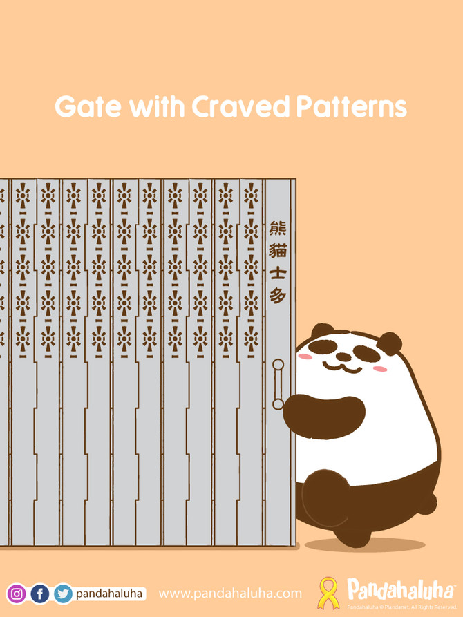 Gate with Craved Patterns