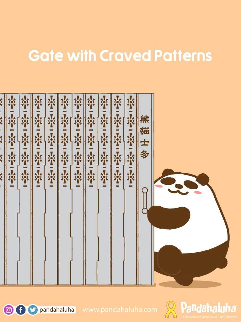 Pandahaluha - Gate with Craved Patterns