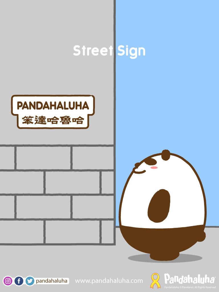 Pandahaluha - Street Sign