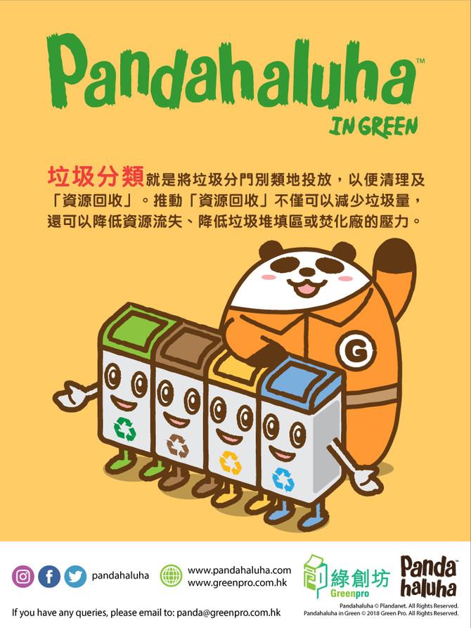 Pandahaluha in Green