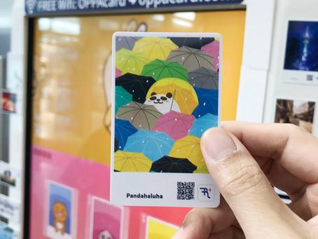雨傘熊貓交通咭