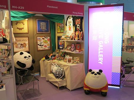Hong Kong International Licensing Show 2015
