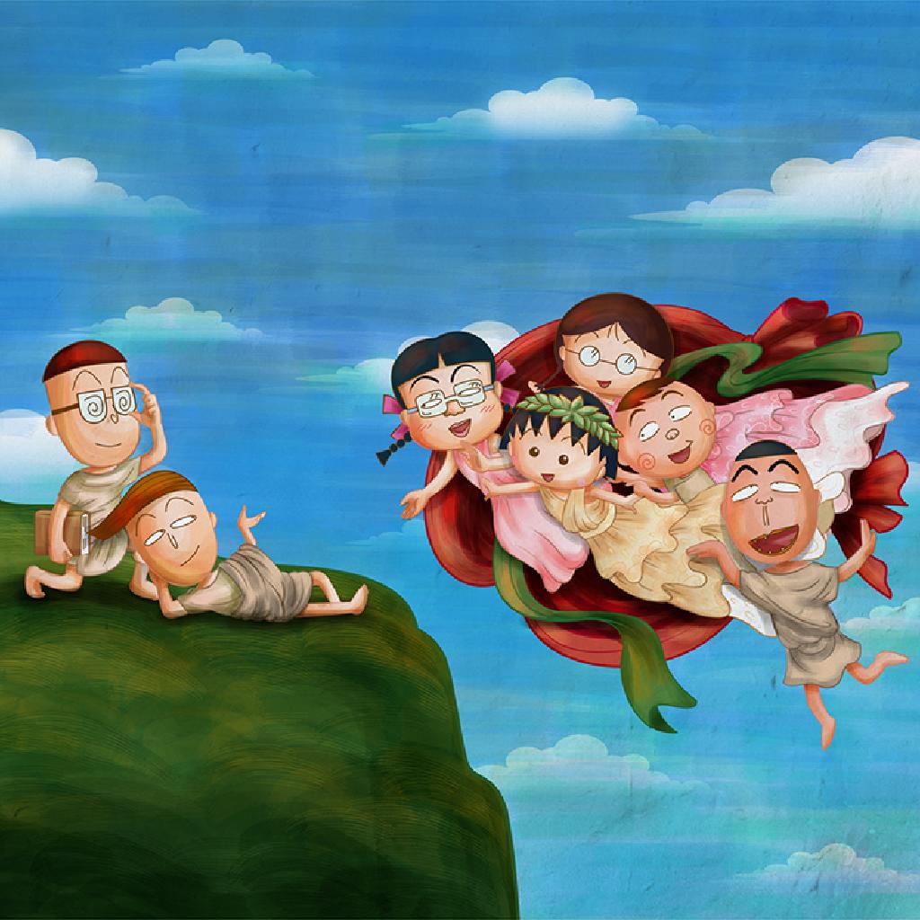Illustration by Ricky Wu