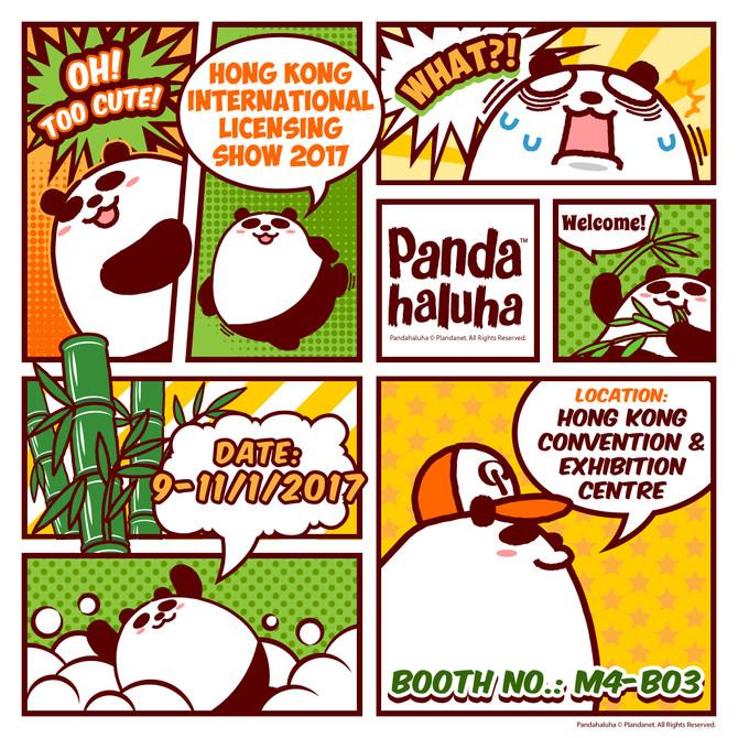Pandahaluha @ Hong Kong International Licensing Show 2017