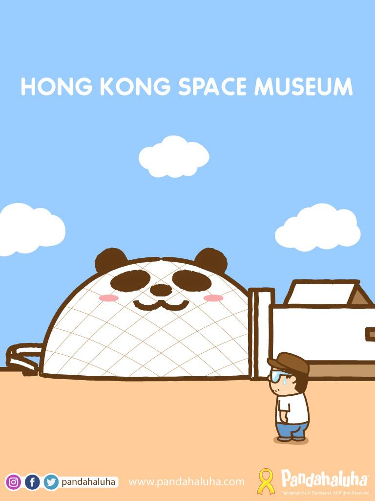 Pandahaluha - Hong Kong Space Museum