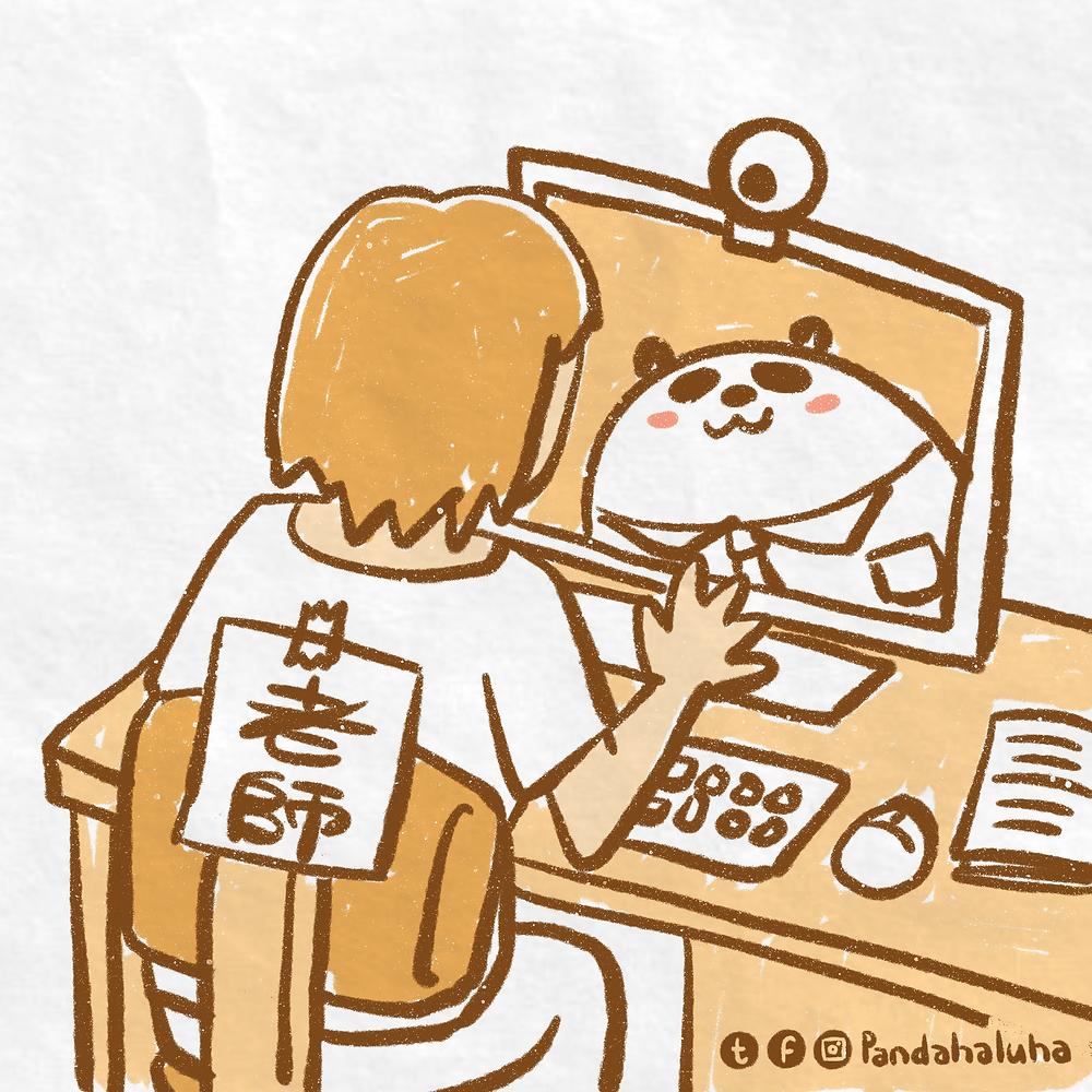 Pandahaluha - 開學