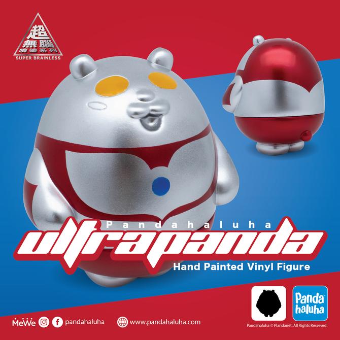 超無腦噴塗系列 - UltraPanda