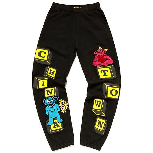 Chinatown Market Be Mine Sweatpants