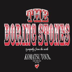 The Boring Stones