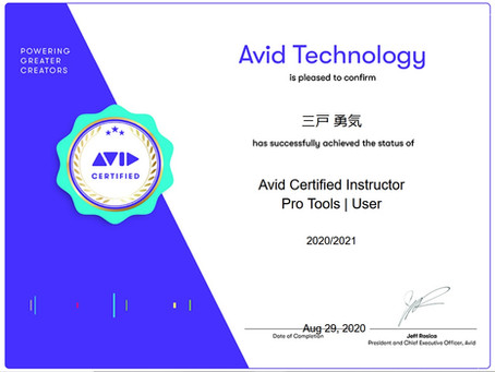 AVID公認インストラクタ