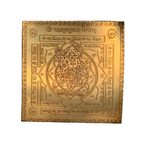 The Health and Spirituality Yantra consult