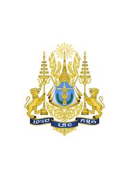 Comité de déontologie parlementaire du Sénat du Cambodge