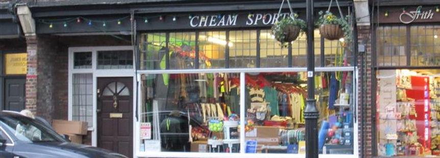 cheam sports shop.jpg